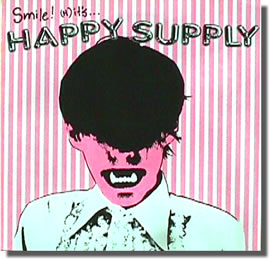 Happy Supply